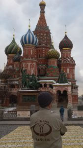 Ranger in Moscow